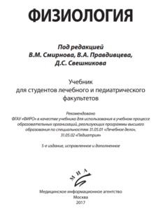 handbook01